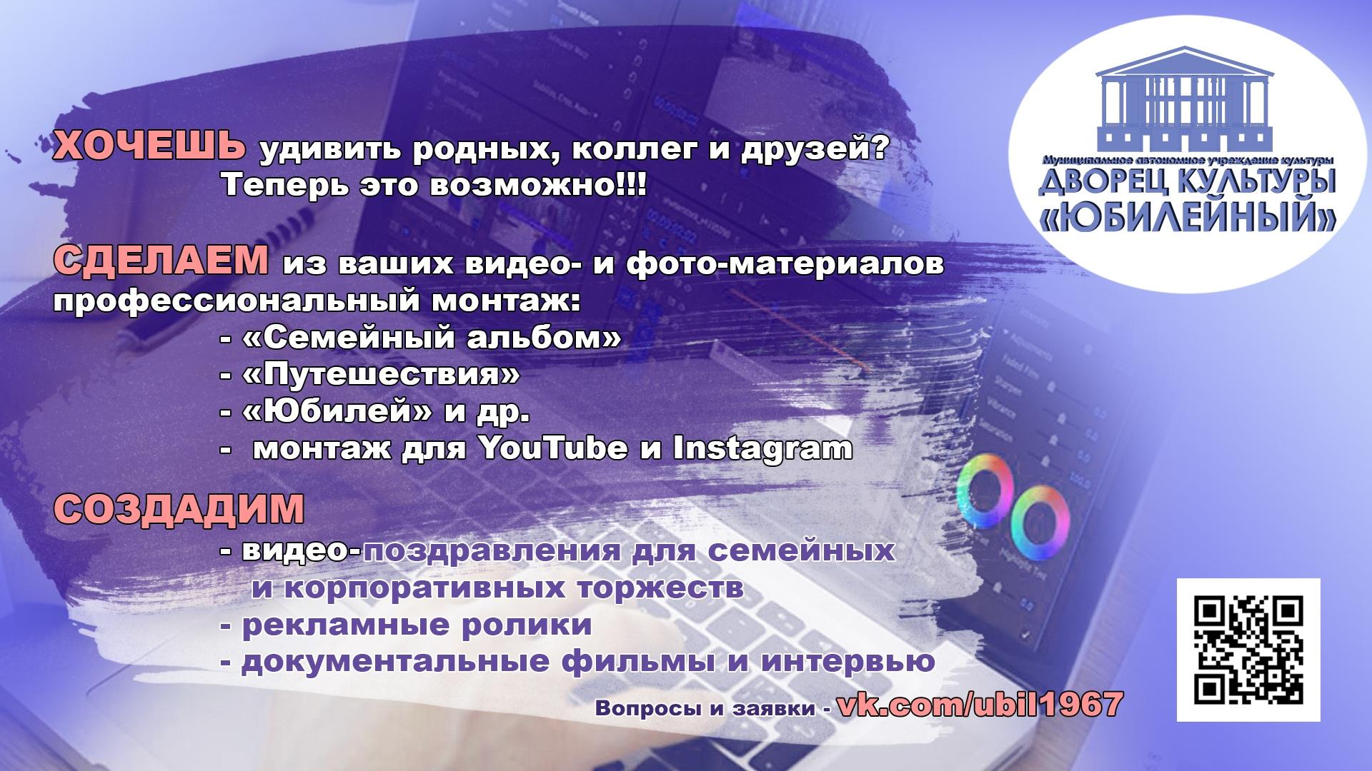 Перечень Видеоуслуг